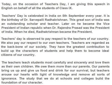 Essay on teachers day for children and students  Copiers-appears gq